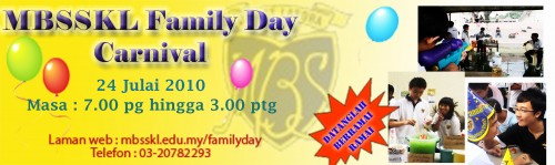 Banner Family Day 2010 Final